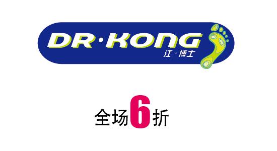 logo logo 标识 标志 设计 图标 550_300