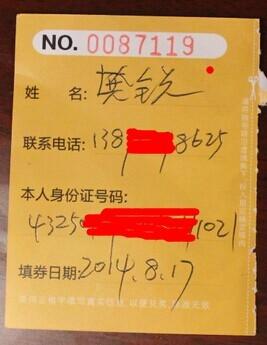奔驰/宝马终极大奖昨日送出 长沙喜盈门数千顾客现场共同见证